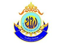 logo-wadnumpu-min