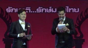อีซูซุนาฏมวยไทย 2562 ม ต้น โรงเรียนวัดน้ำพุ ชนะเลิศ SornSilp